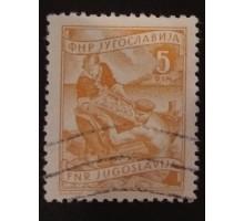 Югославия (2287)