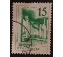 Югославия (2286)