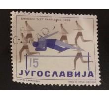 Югославия (2278)