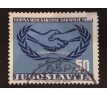 Югославия (2274)