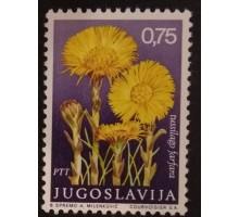 Югославия (2273)