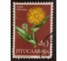 Югославия (2272)