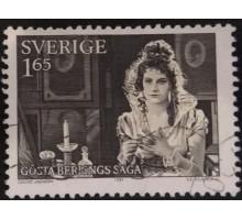 Швеция (2375)
