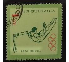 Болгария (2410)