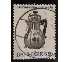Дания (2487)