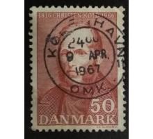 Дания (2491)