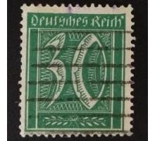 Германия (рейх) (2629)