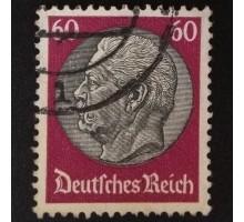Германия (рейх) (2624)