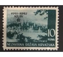Хорватия (2740)