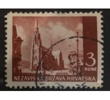 Хорватия (2741)