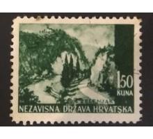 Хорватия (2743)