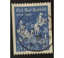 Швеция (2821)