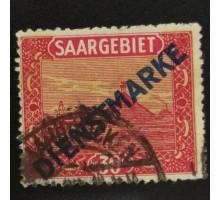 Саар (3241)