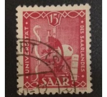 Саар (3246)