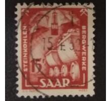 Саар (3259)