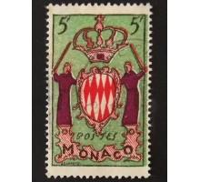 Монако (3321)