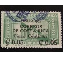Коста Рика (3462)