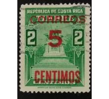 Коста Рика (3469)