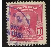 Коста Рика (3473)