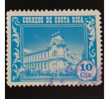 Коста Рика (3490)