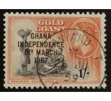 Гана (3499)