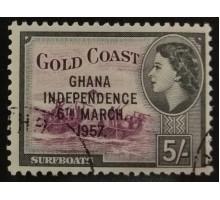 Гана (3502)
