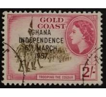 Гана (3504)