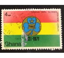 Гана (3507)