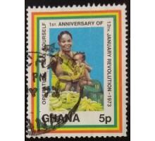 Гана (3508)