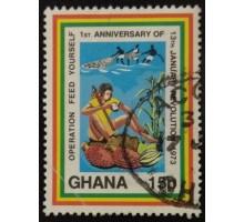 Гана (3509)