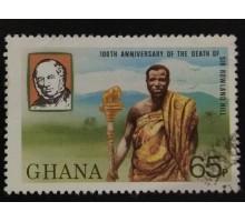 Гана (3510)