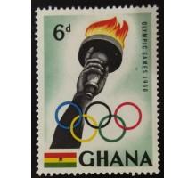 Гана (3511)