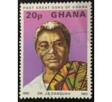 Гана (3512)