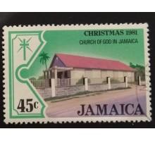 Ямайка (3898)