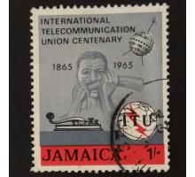 Ямайка (3905)