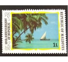 Мальдивы (3916)