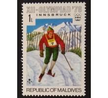 Мальдивы (3919)