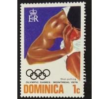 Доминика (3915)