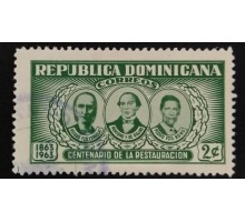 Доминикана (3972)