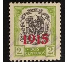 Доминикана (3973)