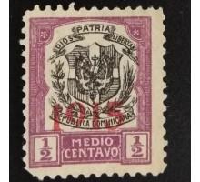 Доминикана (3974)