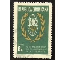 Доминикана (3980)