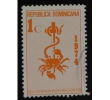 Доминикана (3982)