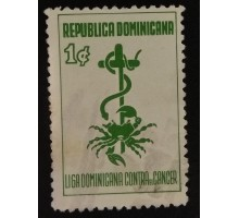 Доминикана (3983)
