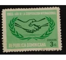 Доминикана (3984)