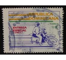 Доминикана (3985)