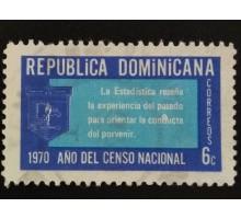 Доминикана (3986)