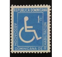 Доминикана (3989)