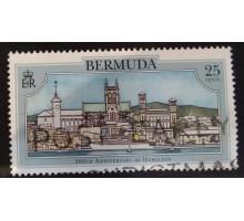 Бермуды (4045)