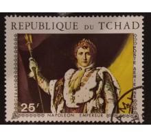 Чад (4099)